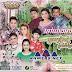 [MV] Town VCD Vol 95 - Khmer MV 2018