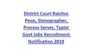 District Court Raichur Peon, Stenographer, Process Server, Typist Govt Jobs Recruitment Notification 2019