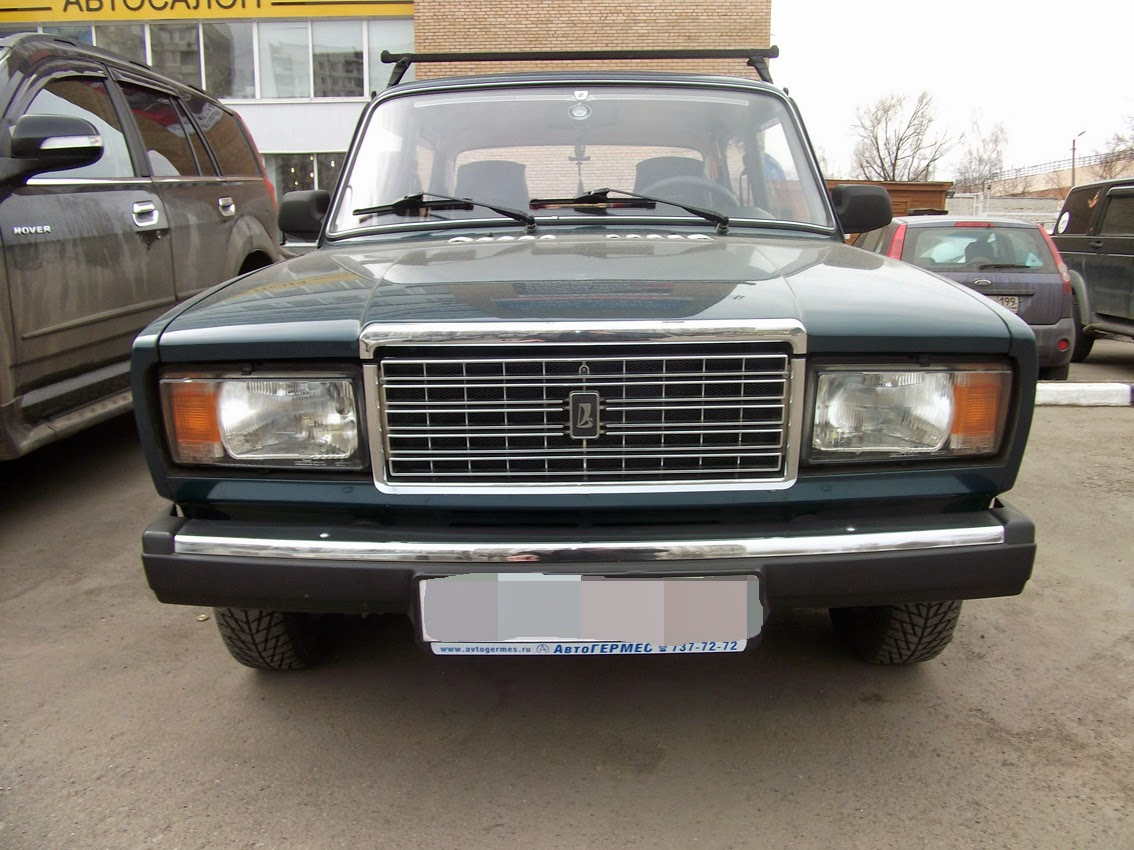Spotted Cars In Moscow Lada Vaz 2107