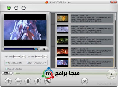 برنامج winx dvd author