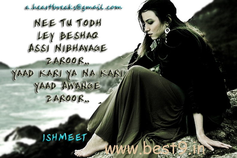Very Sad Love Punjabi Shayari Anti Love Quotes