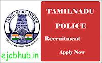 Tamil Nadu Police Recruitment