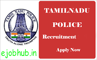 Tamil Nadu Police Recruitment