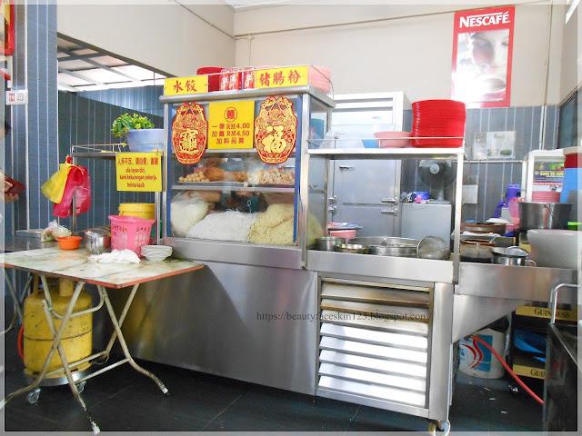 Kedai Kopi Ah Wah, Teluk Intan