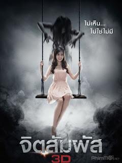 Ngoại cảm - The Second Sight (2013) | Full HD VietSub |720p