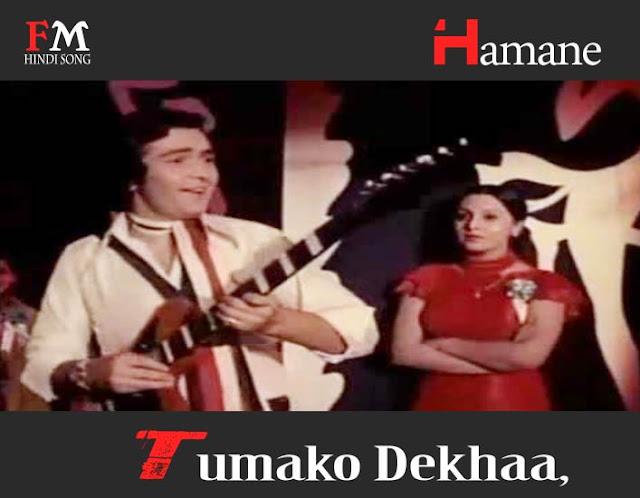Hamane-Tumako-Dekhaa-Khel-Khel-Mein-(1975)