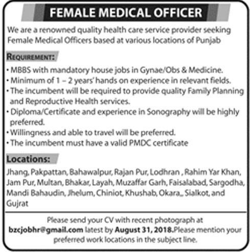 Female Medical Office