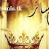 Haalim Episode 12 Download by Nimra Ahmed pdf