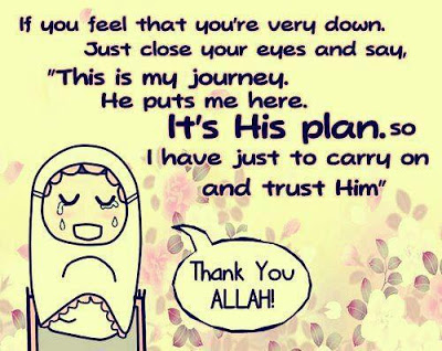 Thank you Allah ! Islamic Quotes
