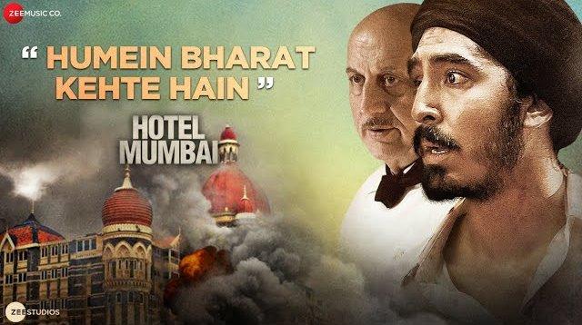 Humein Bharat Kehte Hain Lyrics - Hotel Mumbai | Stebin Ben