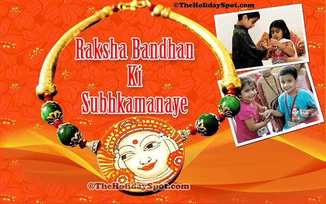 Raksha Bandhan Message Wishes Images Cards 2015