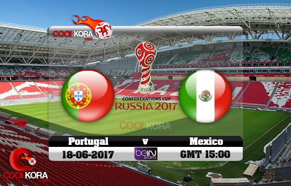 مشاهدة مباراة البرتغال والمكسيك اليوم 17-6-2017 في كأس القارات