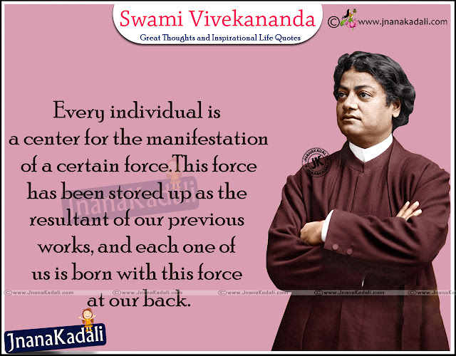 Here is a Telugu Best Good Reads of Swamy vivekananda Wallpapers,TOp Famous Telugu Swamy vivekananda Peaceful Quotes,Swamy vivekananda Teachers Quotes and Messages,Thoughts of The Day in Telugu Language, Daily Quotes and Swamy vivekananda Images Quotes,Swamy vivekananda Best Words and Swamy vivekananda  Jayanti Images.
