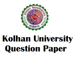 Kolhan University Previous Years Question Papers