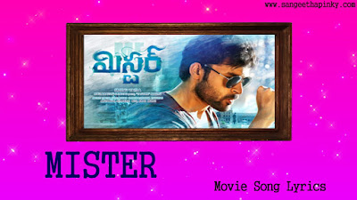 mister-telugu-movie-songs-lyrics