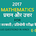 Important Math Question with Answer for all Government and Competitive Examination