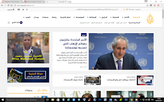 http://www.aljazeera.net/portal