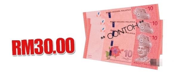 RM30 untuk 20 Penyertaan Terawal