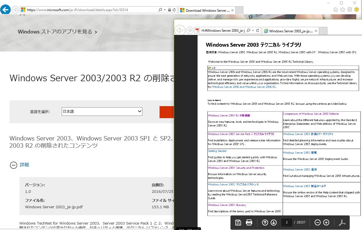 201608 windows xp2003 yelopaper Images