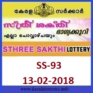 STHREE SAKTHI (SS-93) LOTTERY RESULT ON FEBRUARY 13, 2018