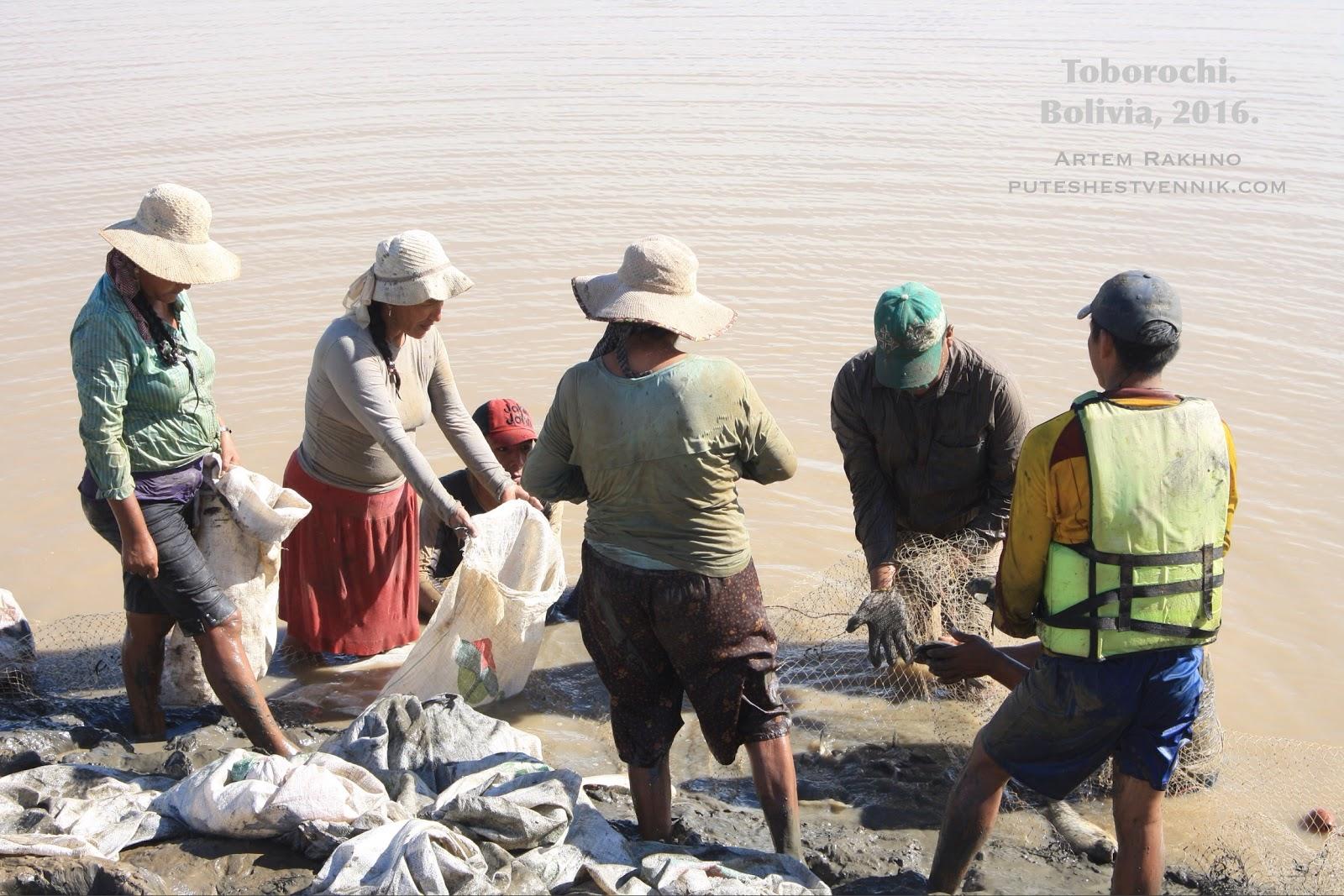 Рыбалка сетью