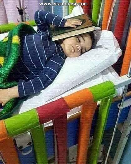 baby sleeping with quran
