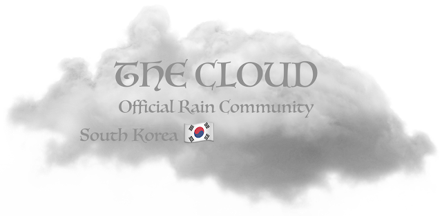 http://www.rain-cloud.co.kr/