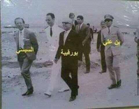 صورة تادرة تجمع الرئيس بورقيبه و بن علي و الرئيس الحالي السبسي