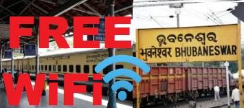 ishq tu hi tu songs odiawifi in bhubaneswar-news