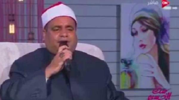 متابعة حقيقة محاكمة الشيخ إيهاب يونس بعد غنائة لام كلثوم في برنامج  صاحبة السعادة وأبرز التعليقات الساخرة