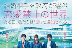Love and Lies / Koi to Uso / 恋と嘘 (2017) - Japanese Movie