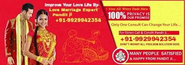 Love Marriage Specialist Pandit Ji In Noida +91 9929942354