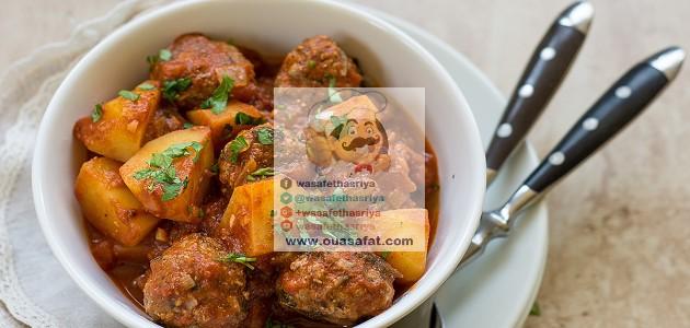 إيدام البطاطا وكرات اللحم