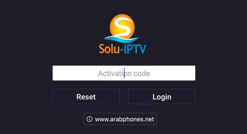 تطبيق Solu IPTV مع كود التفعيل