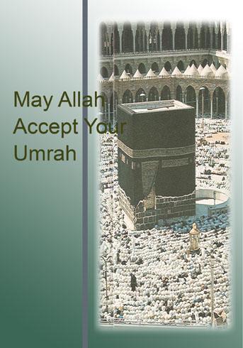 My Sweet Islam Umrah Mubarak Greetings Omrah