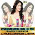 Radhika Song [ Road Show ] Mix By Dj Raju Nawabpet