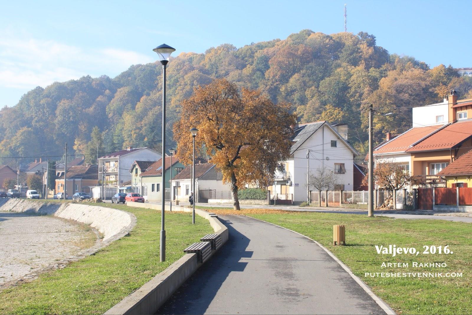 Город Вальево осенью