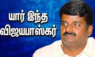 Dr. Vijayabasker | Health Minister விவசாயி To அமைச்சர் ஜெயலலிதாவுக்கு பிடித்த சுகாதாரத்துறை அமைச்சர்