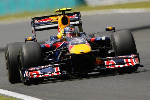 Sebastian Vettel (provavelmente) liderando mais uma prova na fórmula 1