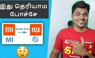 Xiaomi Asathal Facts | Tamil Tech