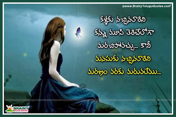 Love Quotes Jesus Love Quotes In Telugu
