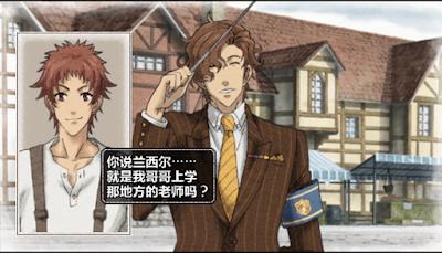 【PSP】戰場的女武神2:高盧王立士官學校中文版(Senjou No Valkyria 2: Gallia Ouritsu Shikan Gakkou)