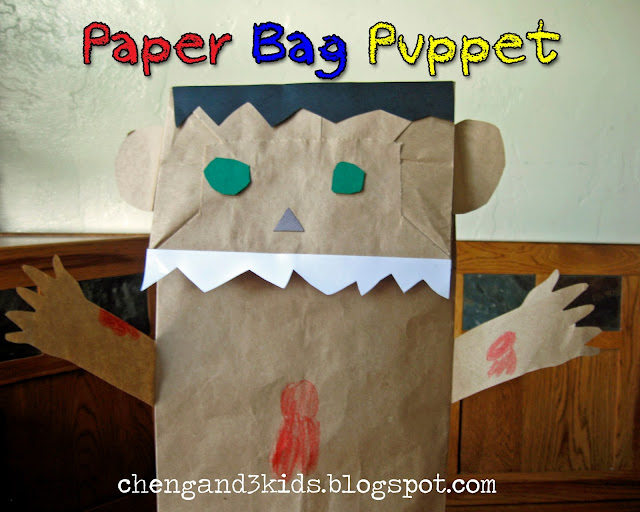 Paper Bag Puppet by Cheng and 3 Kids