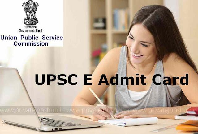 UPSC E Admit Card