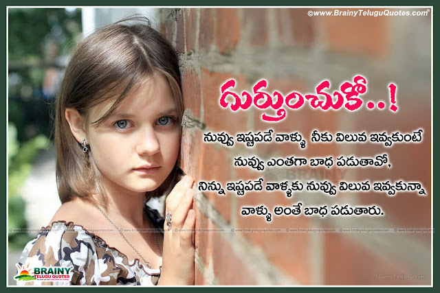 Best Telugu Life Quotes With Hd Wallpapers Best Telugu Real Life