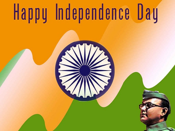 Independence day shayari in Hindi font