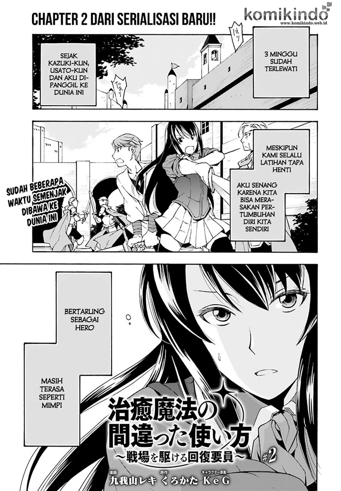 Baca Manga The Wrong Way To Use Healing Magic Chapter 2 Bahasa Indonesia