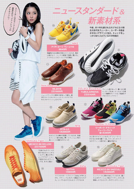Ren Ishikawa 石川恋 Sneaker スニーカー 03