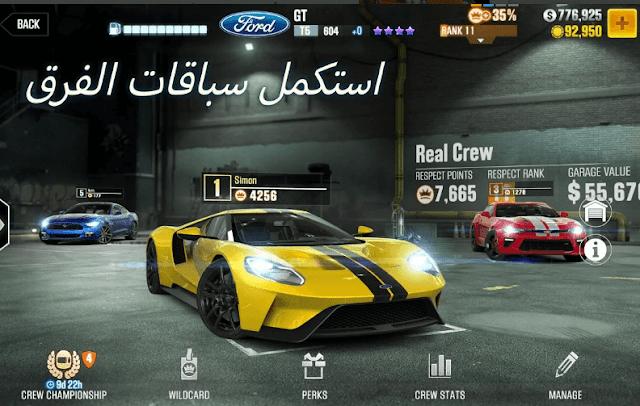 تحميل لعبة CSR Racing 2 v2.7.0 Apk Mod