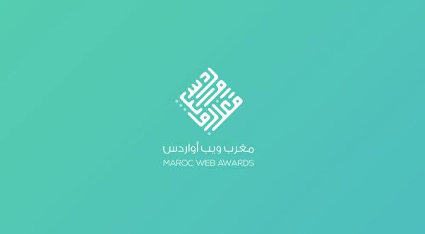 رسميا: الإعلان عن الفائزين في مسابة مغرب ويب أواردس MWA 9